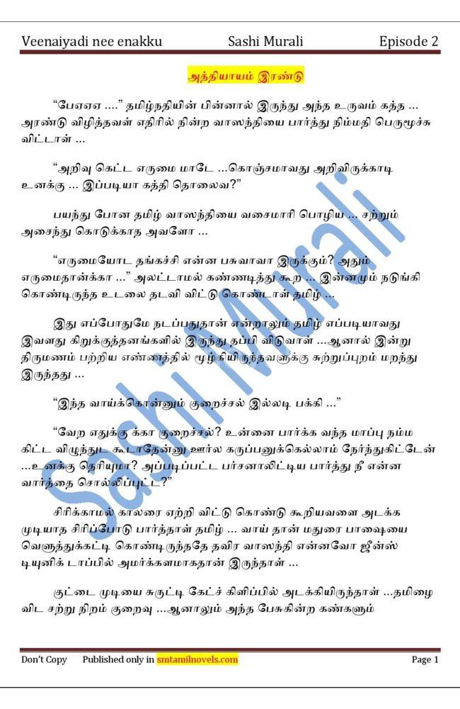 vne2-page-001