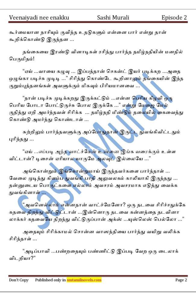 vne2-page-002