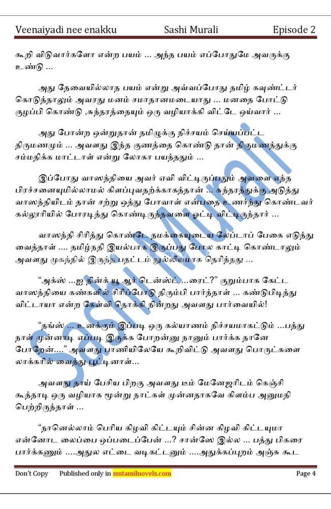 vne2-page-004