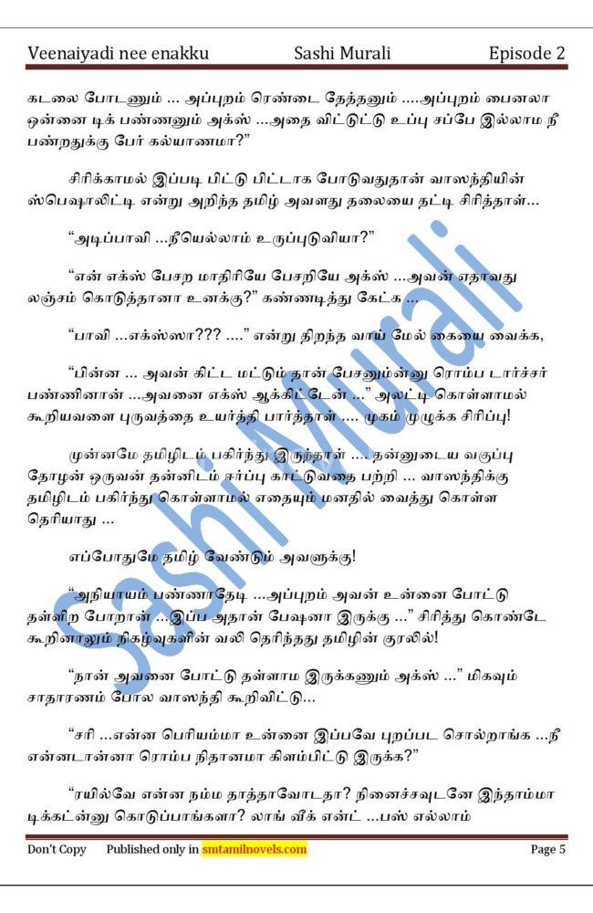 vne2-page-005