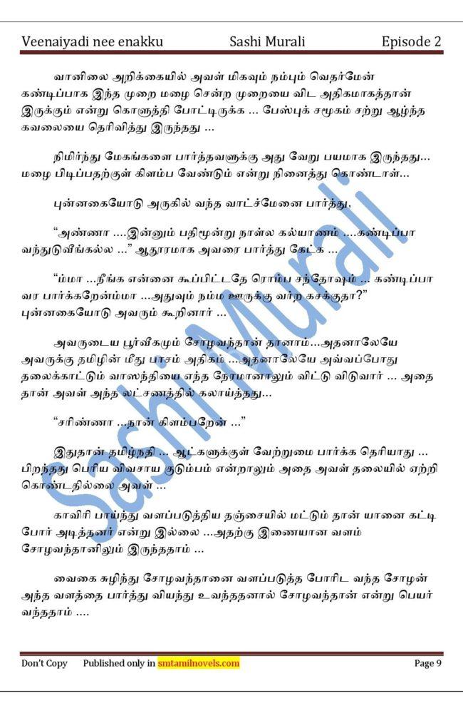vne2-page-009