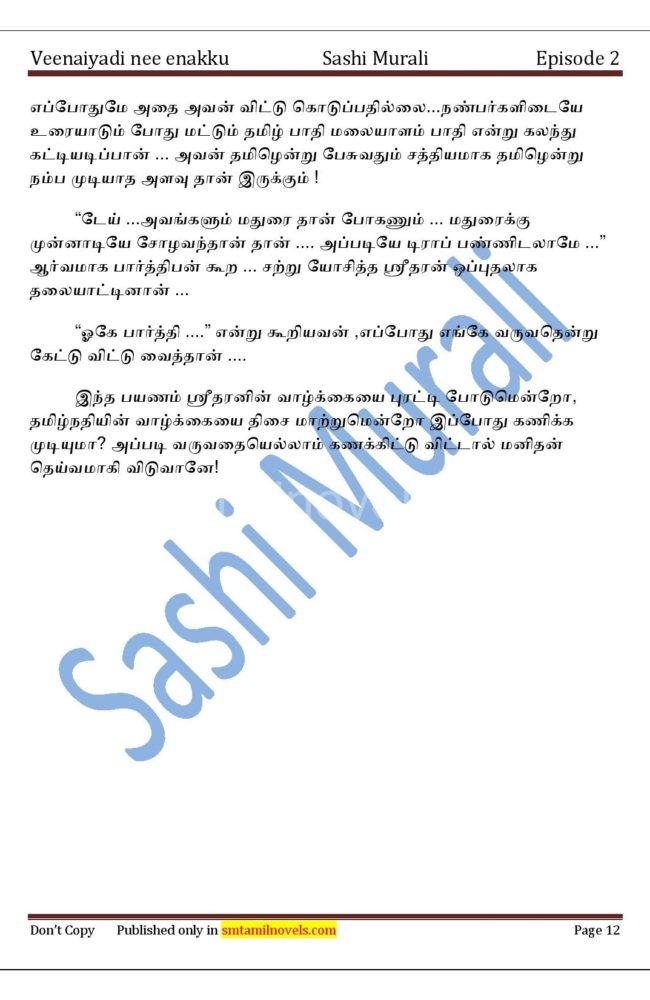 vne2-page-012