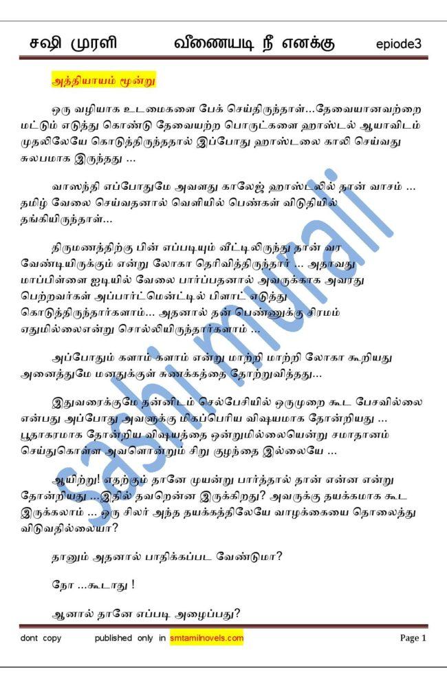 vne3-page-001
