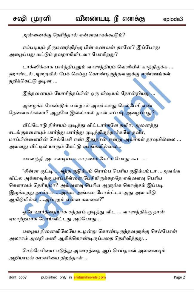 vne3-page-002