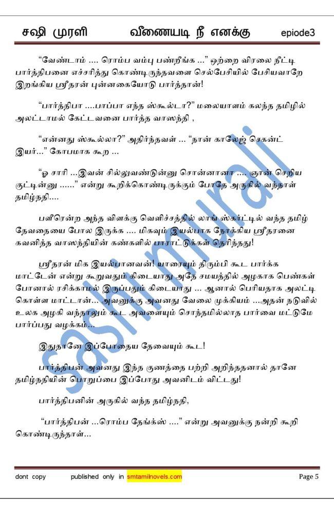 vne3-page-005