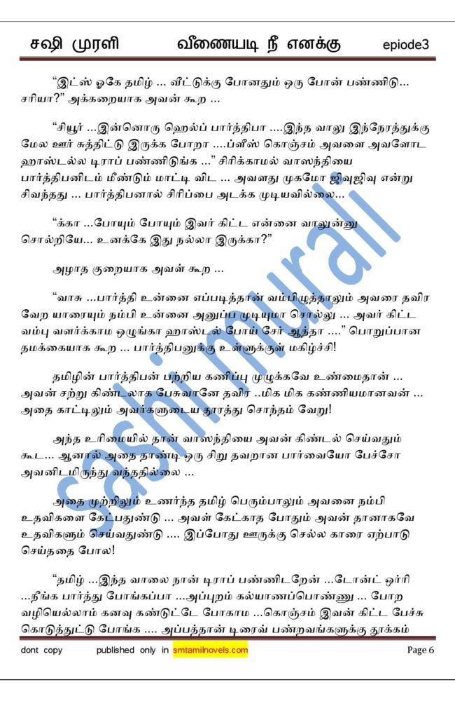 vne3-page-006