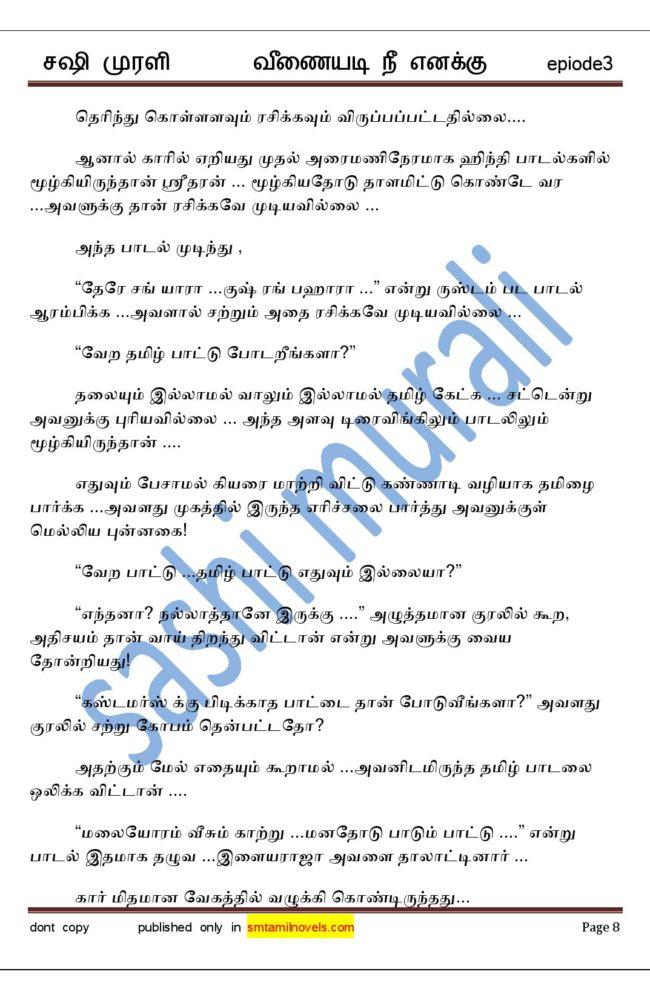 vne3-page-008
