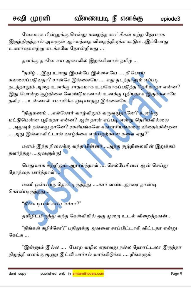 vne3-page-009