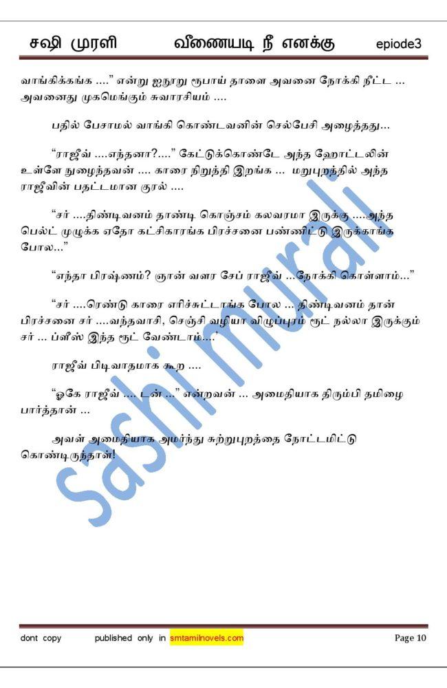 vne3-page-010