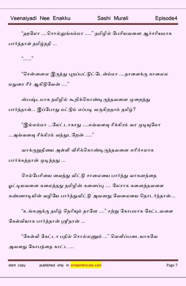vne4-page-007
