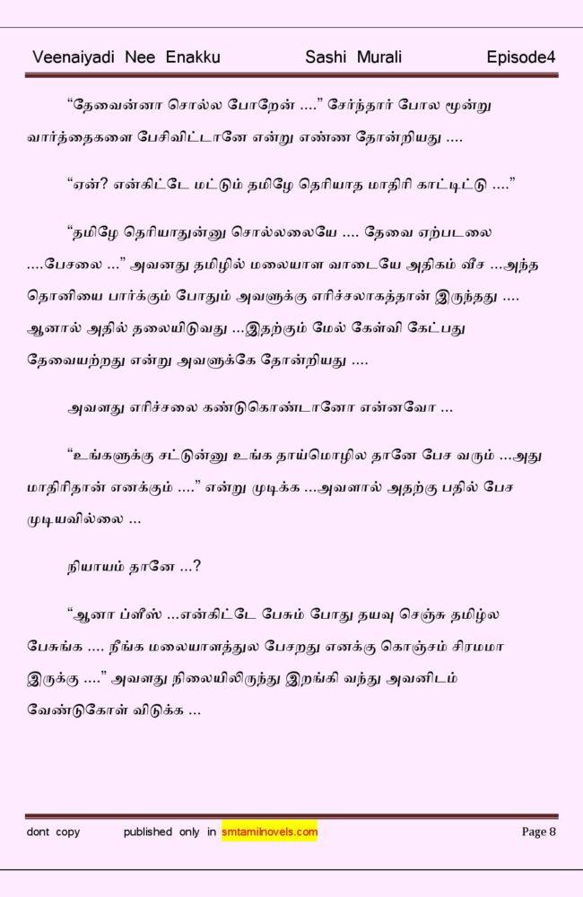 vne4-page-008