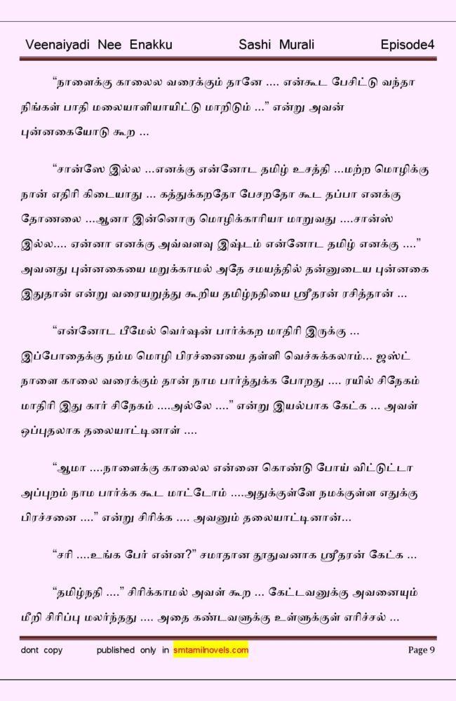 vne4-page-009