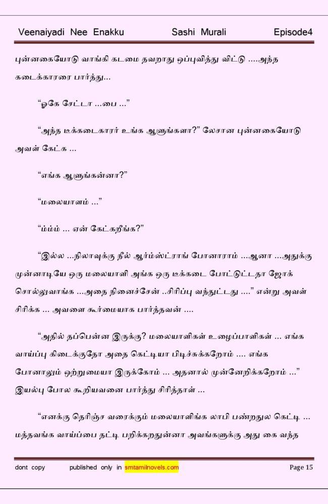 vne4-page-015
