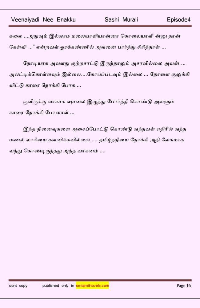 vne4-page-016