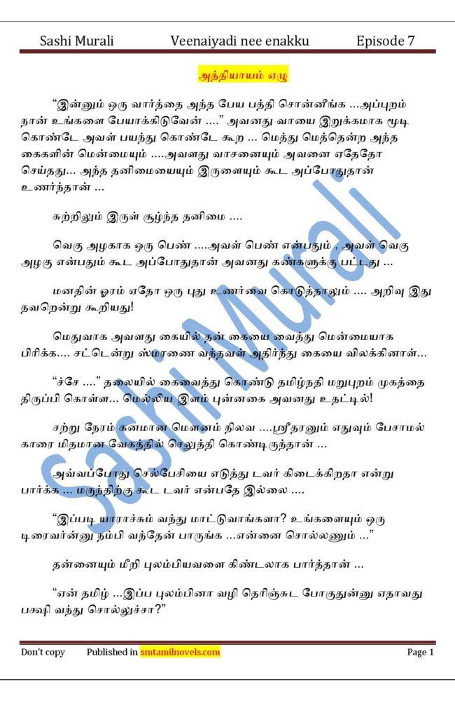 vne7-page-001