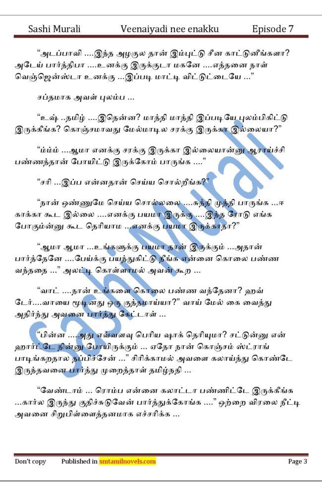 vne7-page-003
