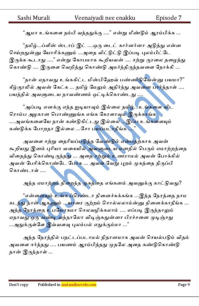 vne7-page-009