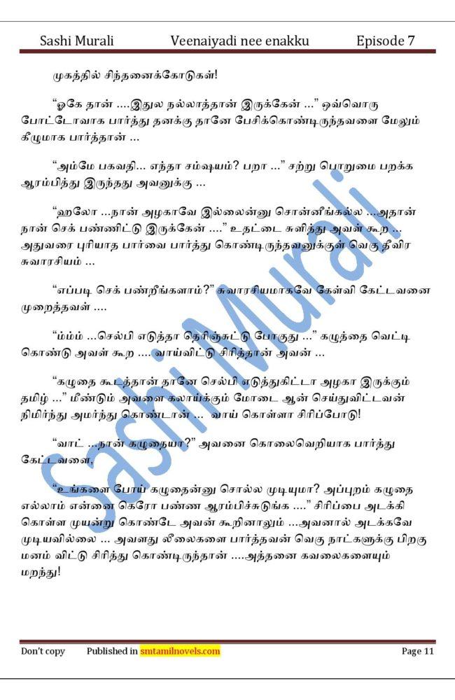 vne7-page-011