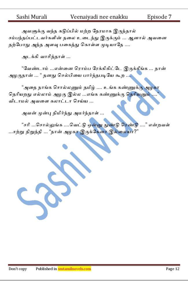 vne7-page-012