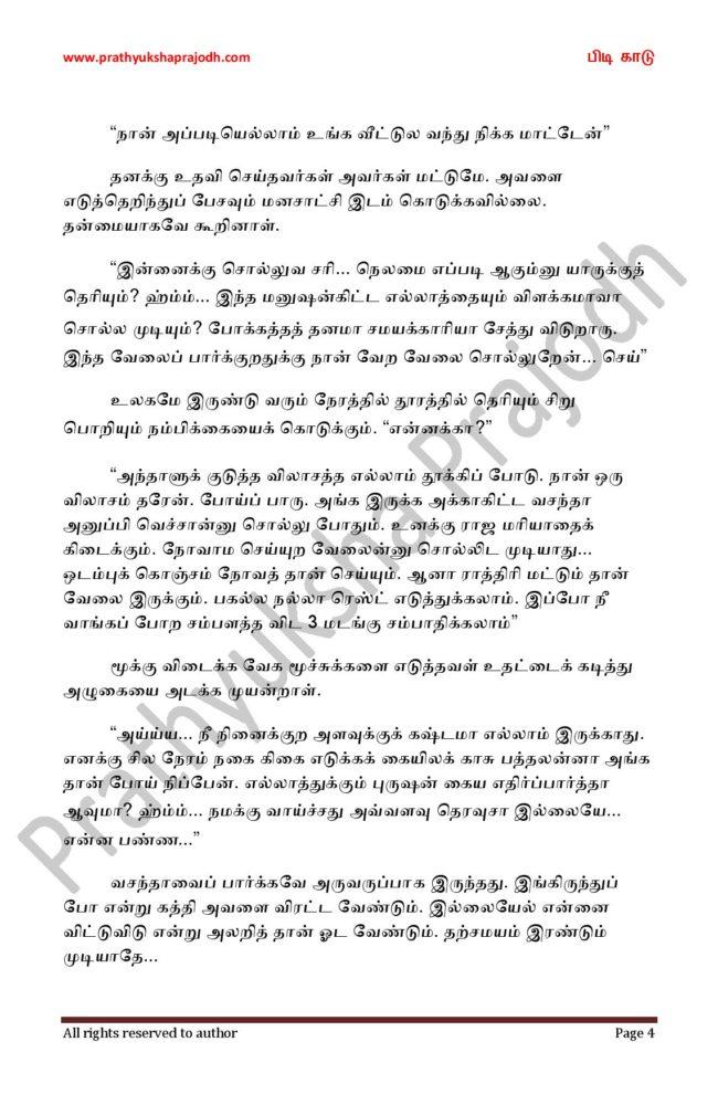 pidi-kaadu_1-page-004