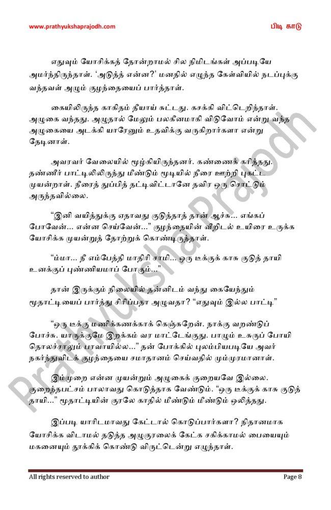 pidi-kaadu_1-page-008