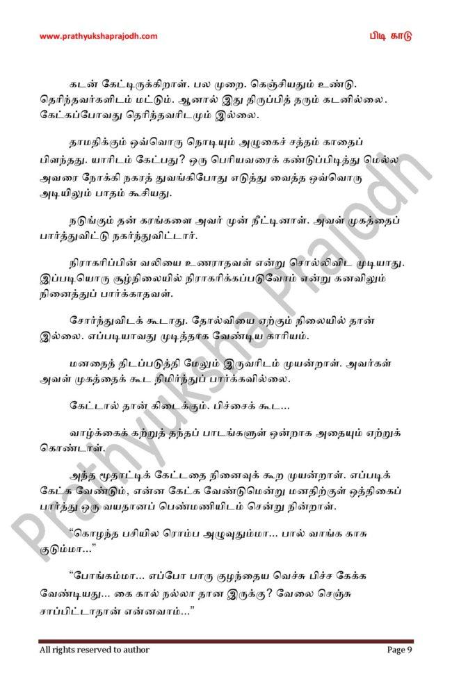 pidi-kaadu_1-page-009