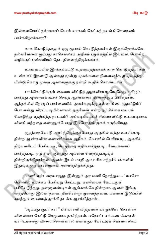 pidi-kaadu_2-page-002