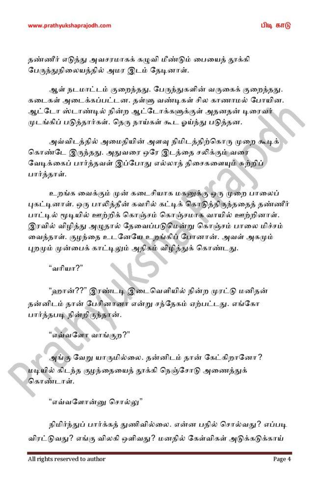 pidi-kaadu_2-page-004