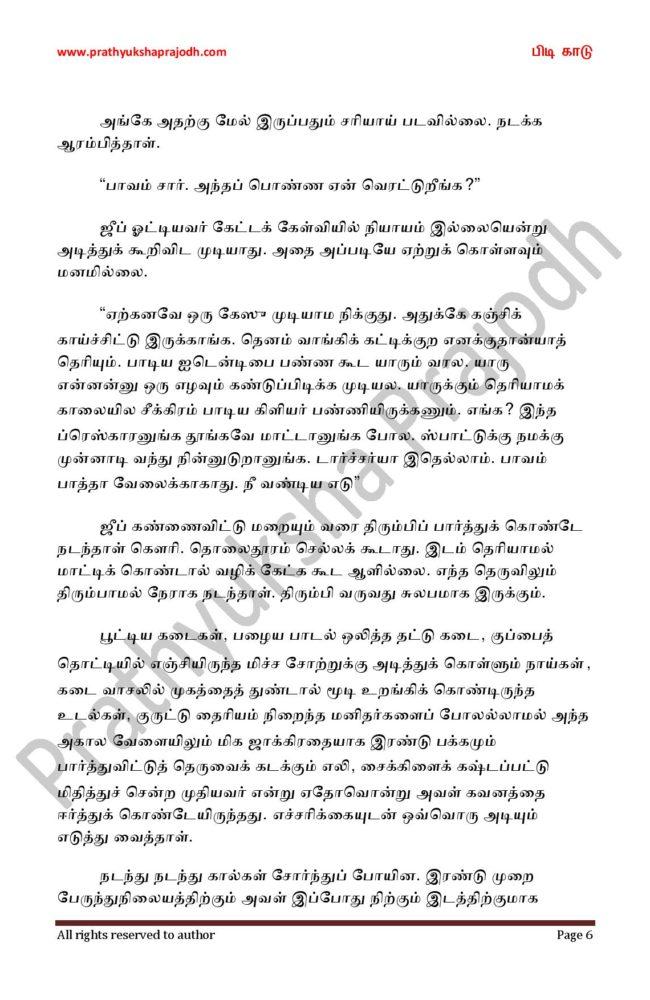pidi-kaadu_2-page-006