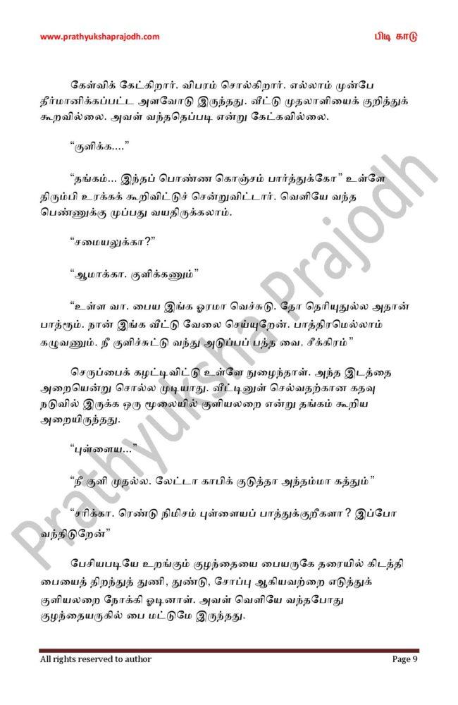 pidi-kaadu_2-page-009