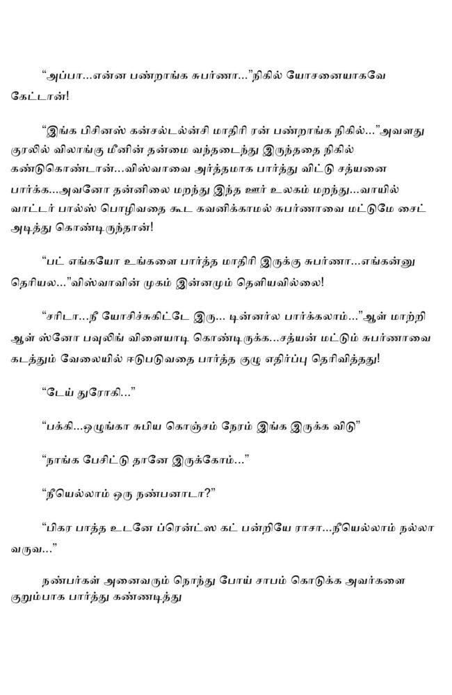 param2-page-004