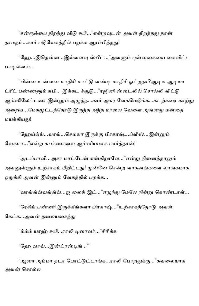 param2-page-006