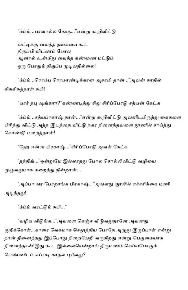 param2-page-009