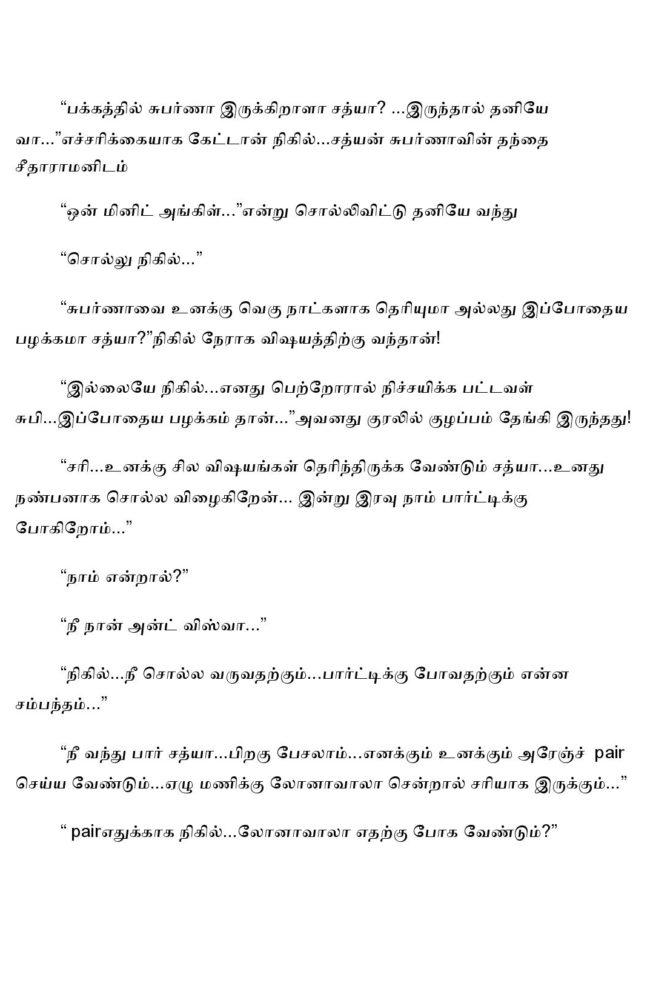 param2-page-011