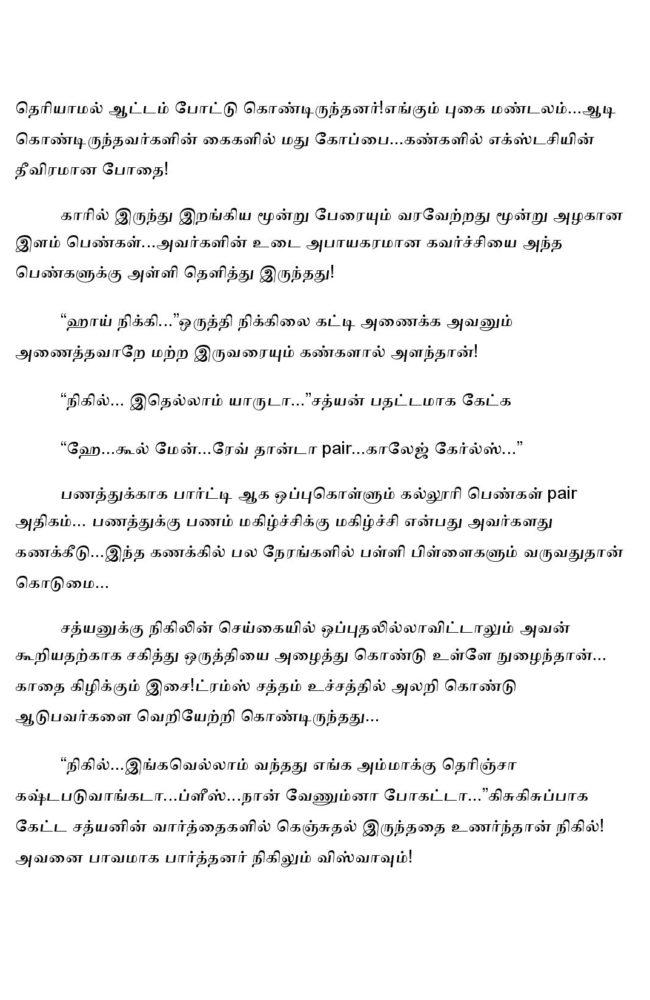 param2-page-013