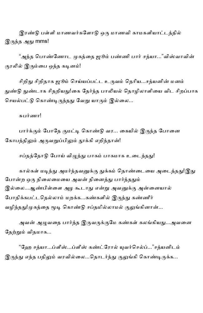 param2-page-018