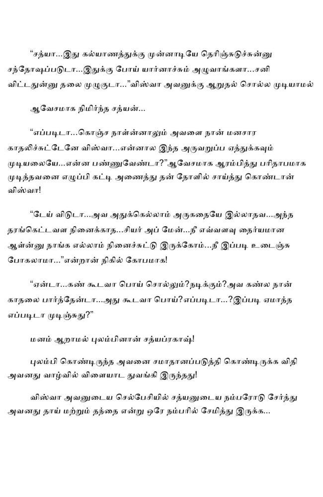 param2-page-019