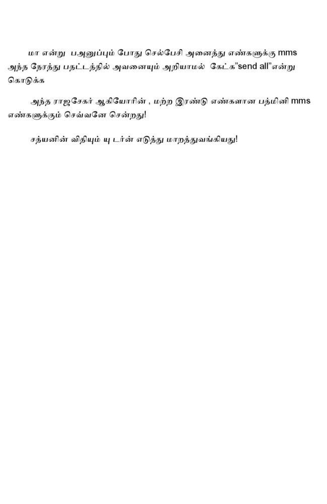 param2-page-020