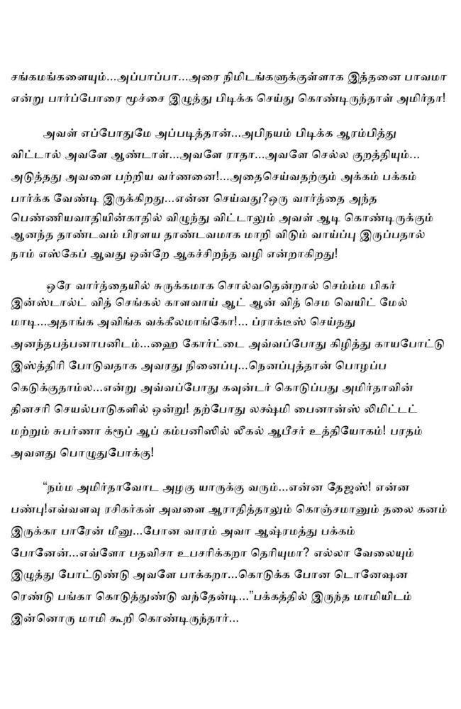 param3-page-002