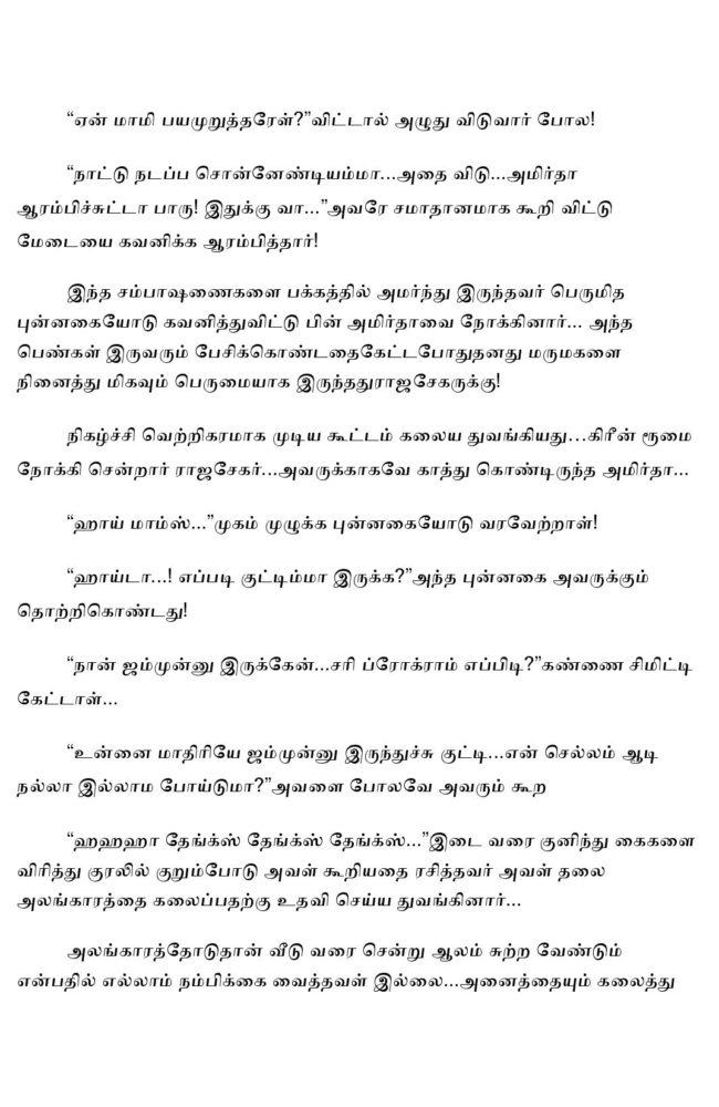 param3-page-004