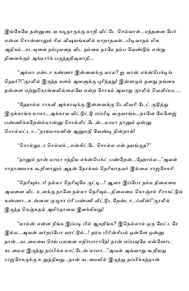 param3-page-005