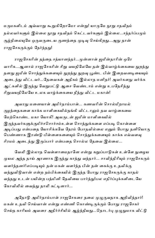 param3-page-006
