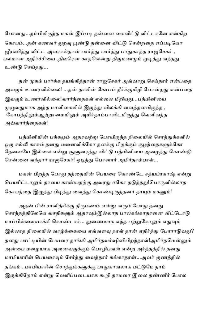 param3-page-007