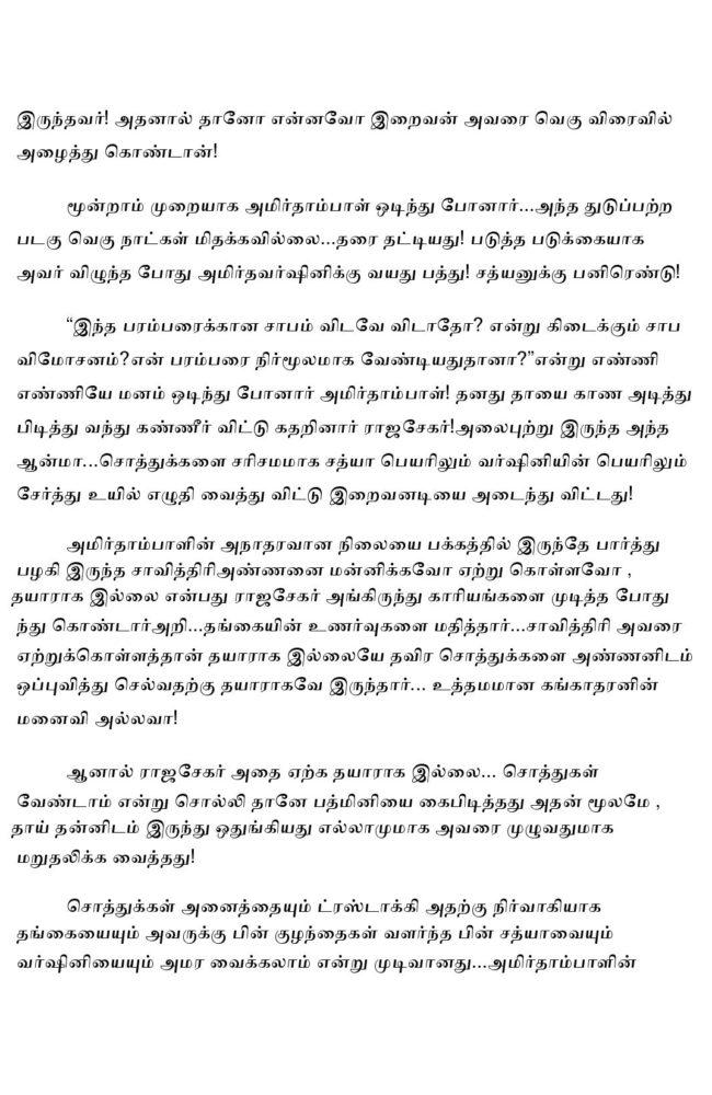 param3-page-008