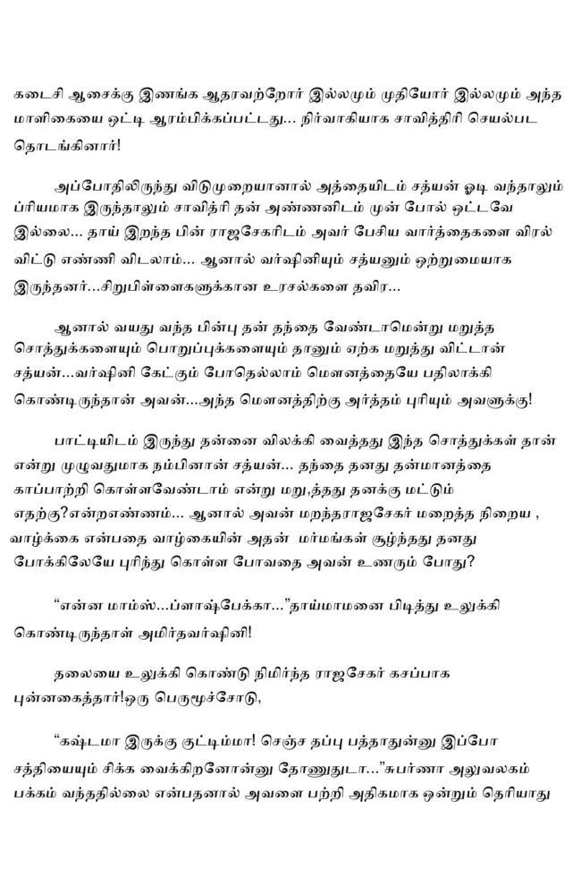 param3-page-009