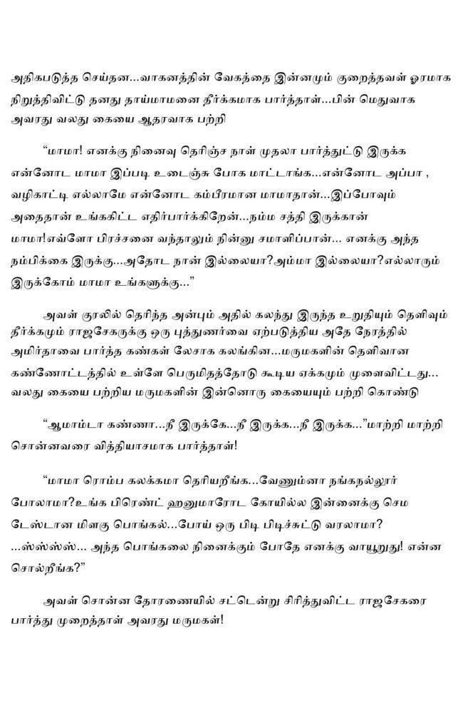 param3-page-011