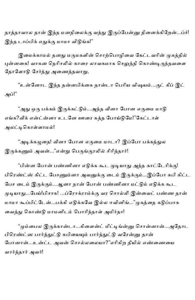 param3-page-013