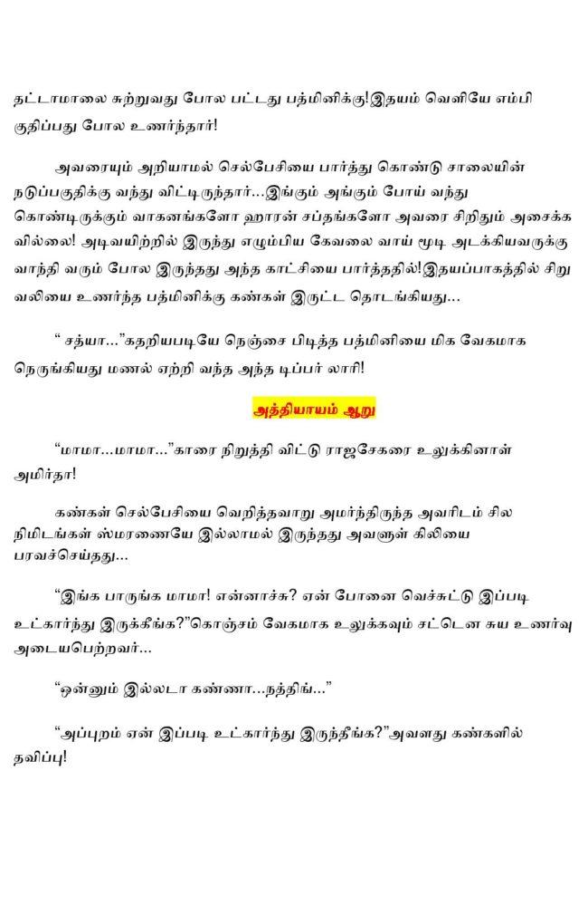 param3-page-016