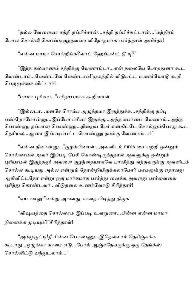 param3-page-017