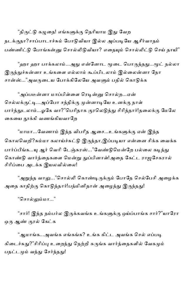 param3-page-019
